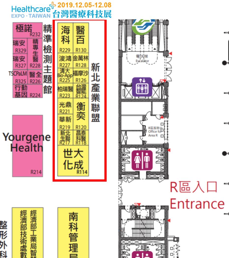 新北生技醫材館-台灣醫療科技展2019-展館位置