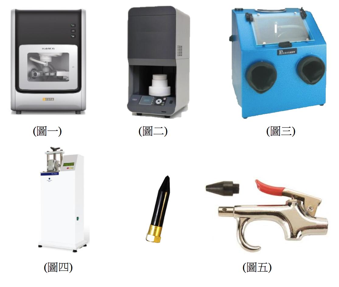 牙技專題壓縮空氣系統規劃與應用實務4